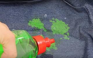 Как отстирать акварельные краски с одежды